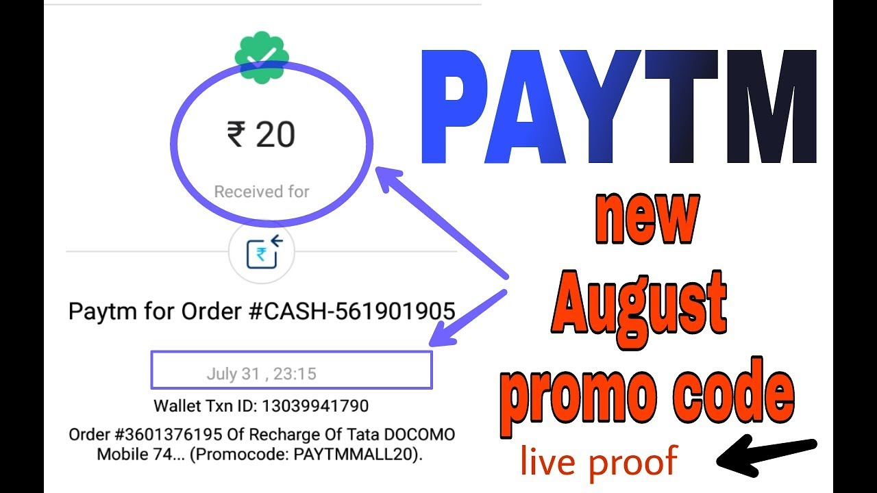 paytm new promo code august 2017 old users youtube. Black Bedroom Furniture Sets. Home Design Ideas