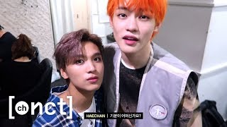 [N'-106] NCT DREAM 'BOOM' Backstage at the broadcasting