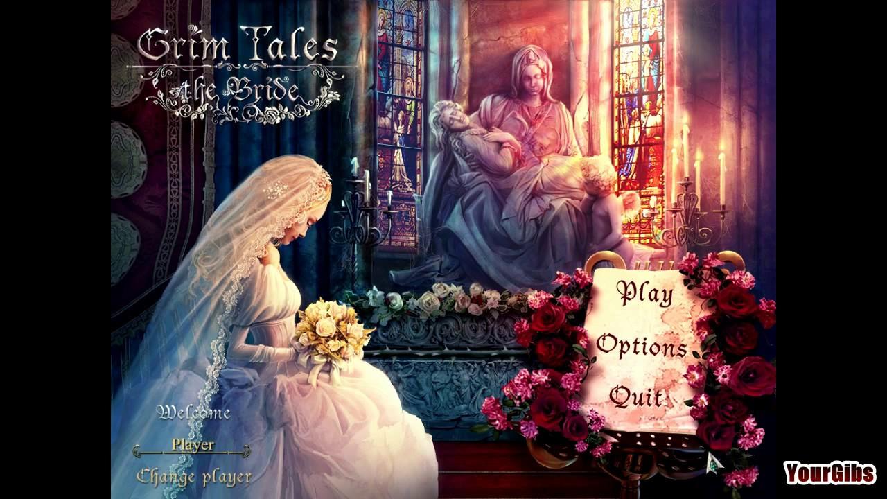 невеста для наследника 3 часть