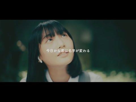 みるきーうぇい「出席番号」Music Video