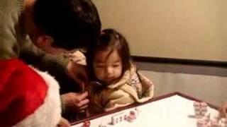 Christmas Mahjong Day