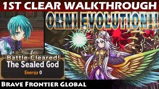 The Sealed God Strategy Zone Trial vs Lucius - 1st Clear Walkthrough (Brave Frontier Global)