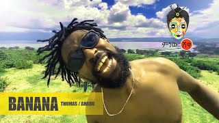ComedianTomas x Ahadu (Banana) ኮሜድያን ቶማስ x አሃዱ (ባናና)  - New Ethiopian Music 2020(Official Video)