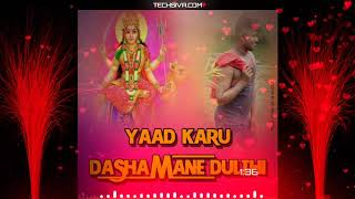 Yad Karu Dashamane Dulthi ( Dholki Bend ) DJ Mayank from Rethvaniya 👉 Contact no-9723554221