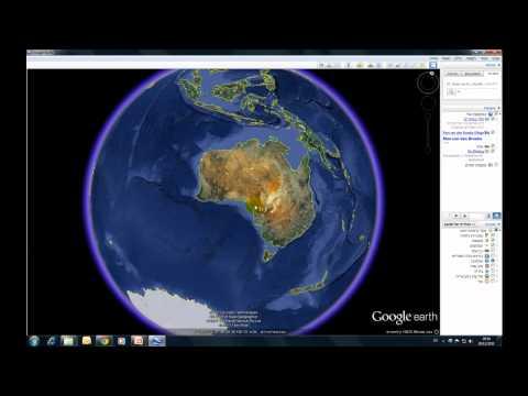 מפת העולם וישראל התמצאות