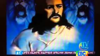 the magnificent atse tewodros birthday story