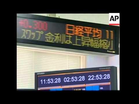 Tokyo stocks surge