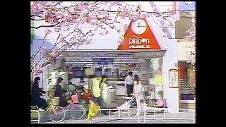 メモ※ 1986年3月 録画:National NV-350 (SP)ノーマルトラックモノラル...