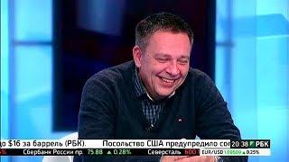 Демура 2017 последнее про доллар по 80 рублей