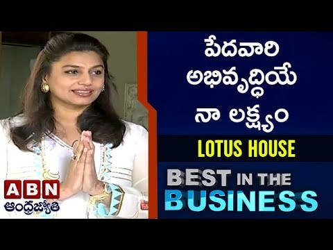 Best In the Business with Lotus House Managing Director Pinky Reddy | Full Episode | ABN Telugu