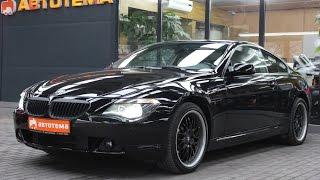 Огонь Тачка!!!  Зацените BMW 6 серии купе 2005 года