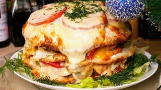 ЦыганБургер 4. Новогодний мясной ТОРТ, цыганка готовит. Gipsy cuisine.