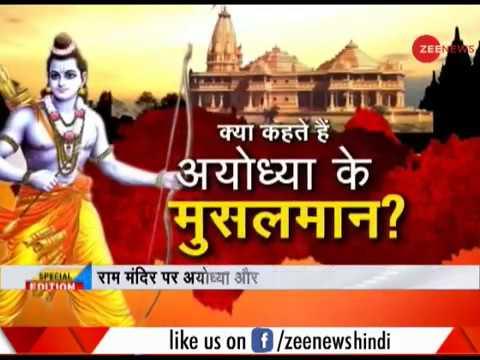 Taal Thok Ke: Will Muslims pave way to build Ram Mandir in Ayodhya?