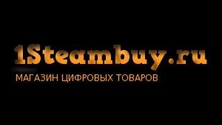 Купить аккаунт,ключ Steam игры(Наверно не раз вы задавались вопросом