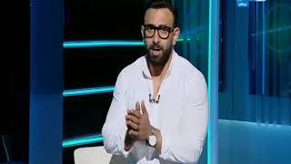 نمبر وان | تعليق ناري من ابراهيم فايق على أزمة عمرو وردة والونش مع السوشيال ميديا