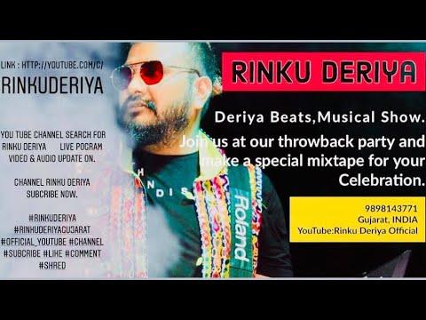 nagin-music-dj|nagin-remix|rinku-deriya-ringtone|deriya-beats