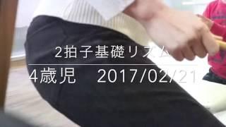 リトミック研究センター認定教室 すまいるリトミック 大阪,兵庫.