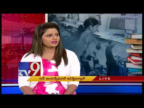 Sun International Business College || Future of Students in Hotel Management || Career Plus - TV9
