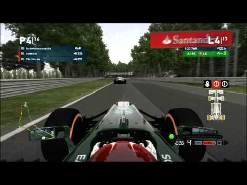 F1 2013 FRCT season3 Italian GP Premier League  noooan視点 2014.6.13