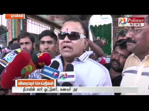"""""""Deepa's Car Driver is in Politics and what is wrong if Rajni enter Politics""""asks Radha Ravi  