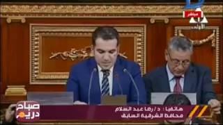 محافظ الشرقية السابق: ''اتكسف أقول المعاش اللى باخده .. ومينفعش اركب ميكروباص''