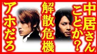 滝沢秀明VS今井翼!SMAPを巡り仲違い! あの~↓のリンクをクリックして...