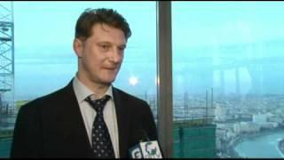 видео Расчет категории пожароопасности офиса в Москве