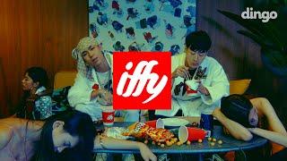 [MV] SiK-K, pH-1, 박재범 - iffy (prod by. GroovyRoom) MP3
