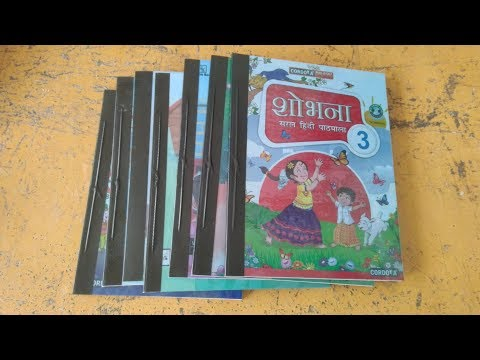 Lamination Book Bindings | School Books Bindings | Bindings | book lamination binding
