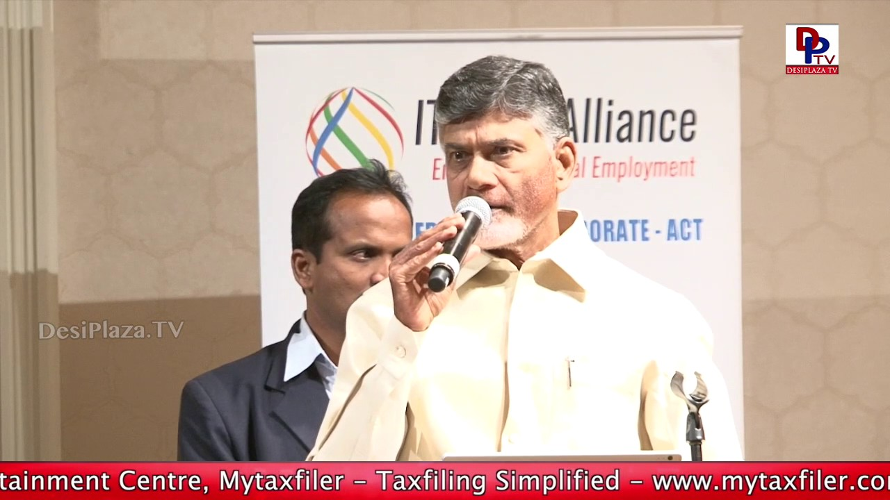 Full Speech of Nara Chandra Babu Naidu at ITServe meeting during his Visit to Dallas