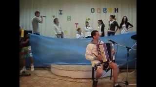 А где - то в Крыму девочка в розовом сарафане :D(Группа