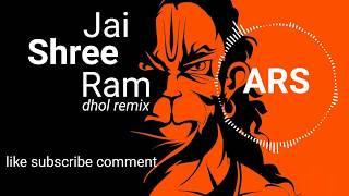 Song|remix |Ghumade mara balaji | ARS Aman Rajput song _ Rajasthani song