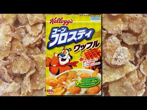 Japanese Frosted Flakes | Cereal Time