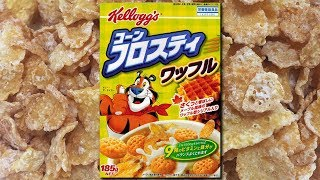 CEREAL TIME - Japanese Frosted Flakes