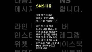 위치추적 어플 사운드스토리 소개