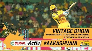 #IPL2019: DHONI wins it for #CSK: 'Castrol Activ' #AakashVani, powered by 'Dr. Fixit'