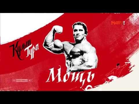 «Спартак-2» победил «Томь» (Видео)