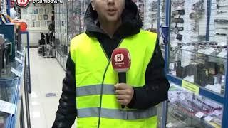 видео Сигнальные жилеты | Пошив одежды на заказ «Марафетико»