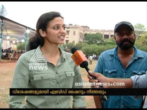The crew of Poomaram film shares Happiness in Success