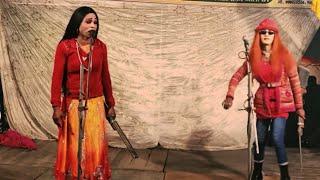 भाग-3 वफादार भाभी दगाबाज देवर #Chand_sa_Sangeet_party #nautanki_nach