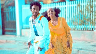 Meharizeab Gidey (Faduma) - Amesegnalehu | አመሰግናለሁ - New Ethiopian Music 2019 (Official Video)