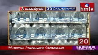 మహారాష్ట్రలో రాష్ట్రపతి పాలన   President Rule In Maharashtra   3 Minitues 30 News  hmtv Telugu News