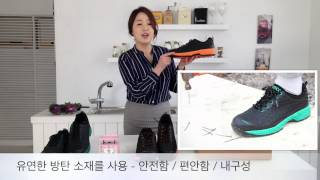 AVI Safety Shoes TV Shopping Promotion Video