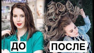 видео Отрастить волосы за полгода