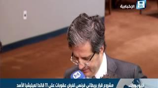 ميليشيا الأسد تتحمل مسؤولية ثلاثة حوادث استخدم فيها الكيماوي
