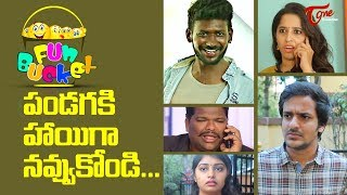 BEST OF FUN BUCKET | Funny Compilation Vol 13 | Back to Back Comedy | TeluguOne
