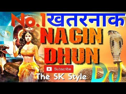 Khatranak Nagin Dhun DJ    DJ Hard Vibration Mix    Dance_Mix    DJ Shivam    DJ SK Style