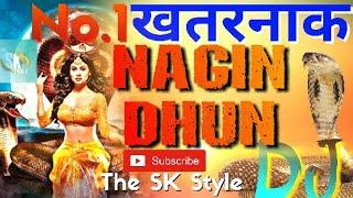 Khatranak Nagin Dhun DJ || DJ Hard Vibration Mix || Dance_Mix || DJ Shivam || DJ SK Style