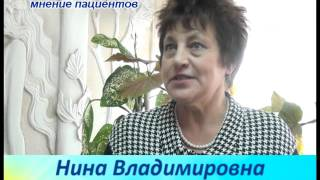 """Аппарат """" Радамир"""""""