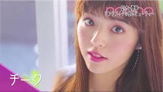 """ビューティ連載""""20歳からの可愛いの基本""""、今回のテーマは""""ピンクメイ..."""
